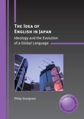 The Idea of English in Japan